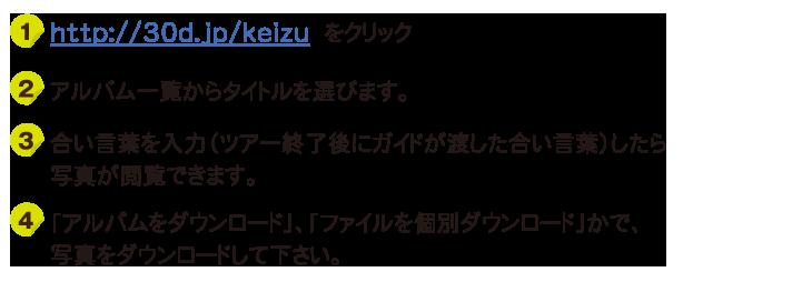 photodl_01