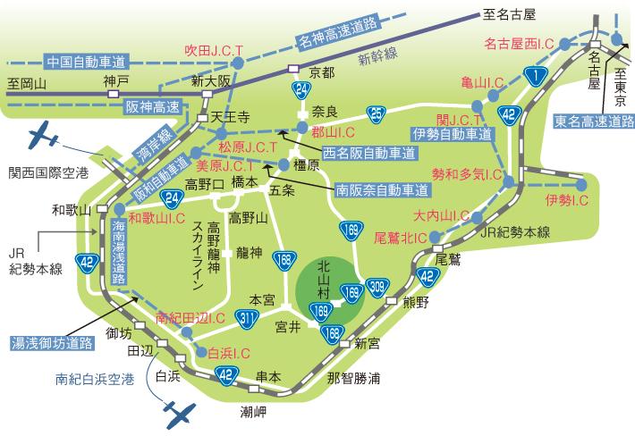 集合場所広域地図